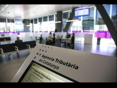 Instal·lacions de l'Agència Tributària de Catalunya