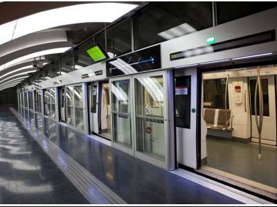 L9 Metro