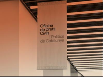 Banderola de l'Oficina de Drets Civils i Polítics