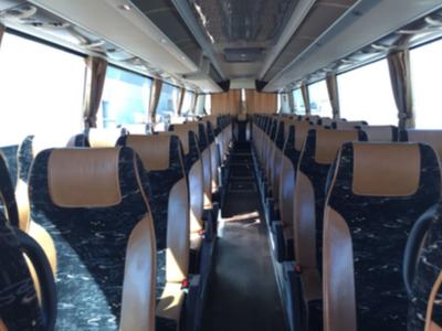 Imatge de recurs de l'interior d'un autocar