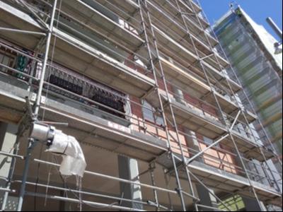Imatge de recurs d'obres a la façana d'un edifici