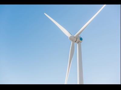 Turbina eòlica