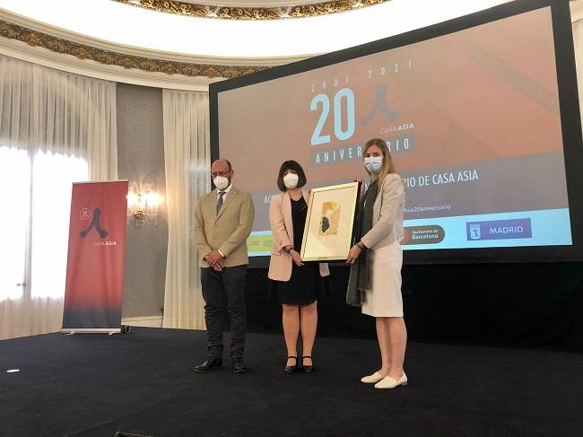 La consellera Alsina, durant l'entrega dels Premis Casa Àsia 2021.